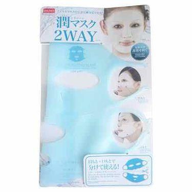 潤いシリコーンマスク 2WAY DAISO