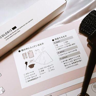 パーソナライズヘアカラー COLORIS/COLORIS/ヘアカラーを使ったクチコミ(4枚目)