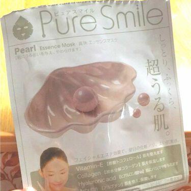 ゆっちろ🐻さんの「Pure Smile(ピュアスマイル)真珠エキス<シートマスク・パック>」を含むクチコミ