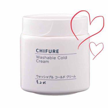 yuri*naさんの「ちふれウォッシャブル コールド クリーム<マッサージ料>」を含むクチコミ