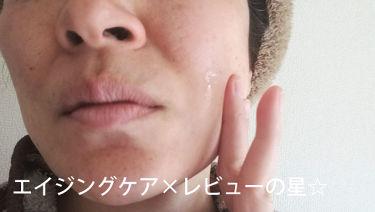 B.A セラム レブアップ/B.A/美容液を使ったクチコミ(3枚目)