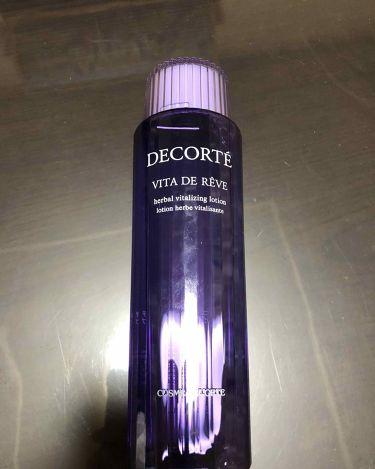 ヴィタ ドレーブ/COSME  DECORTE/ブースター・導入液を使ったクチコミ(2枚目)