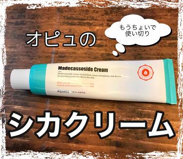 アピュー マデカソ Cicaクリーム  /A'pieu/フェイスクリームを使ったクチコミ(1枚目)