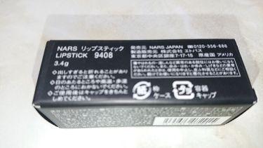 リップスティック/NARS/口紅を使ったクチコミ(2枚目)