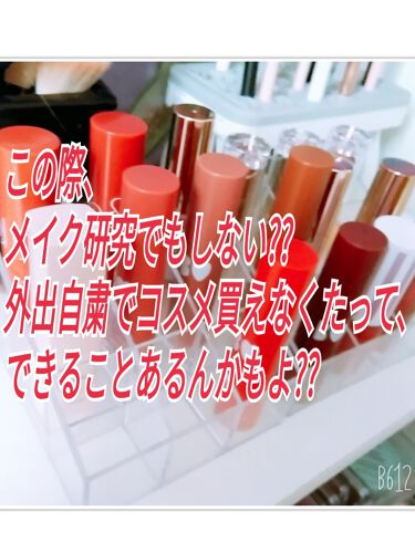 ねゆん☺即フォロバ on LIPS 「メイク研究しようー!!!!!!!どーもねゆんです(*`・ω・*..」(1枚目)