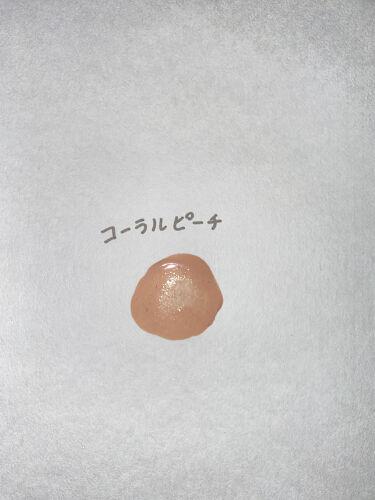スキンナビゲートカラー/MAJOLICA MAJORCA/化粧下地を使ったクチコミ(4枚目)