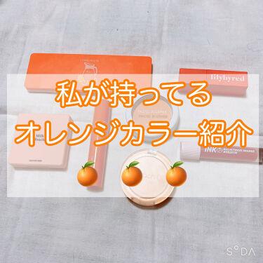 ジューシーラスティングティント/rom&nd/口紅を使ったクチコミ(1枚目)