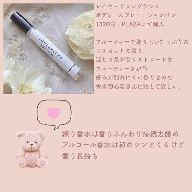 メイクミーハッピー ソリッドパフューム/キャンメイク/香水(レディース)を使ったクチコミ(4枚目)