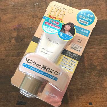 モイストラボ 薬用美白BBクリーム/明色化粧品/BBクリームを使ったクチコミ(1枚目)