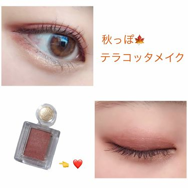 プロ シングル シャドウ/CLIO/パウダーアイシャドウ by オノミヤ