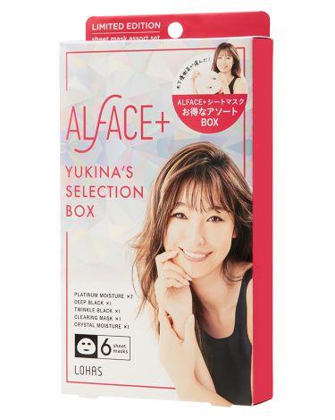 オルフェス 木下優樹菜 セレクションボックス/ALFACE+(オルフェス)/パック・フェイスマスクを使ったクチコミ(1枚目)