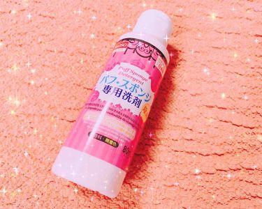 パフ・スポンジ専用洗剤/DAISO/その他化粧小物を使ったクチコミ(2枚目)
