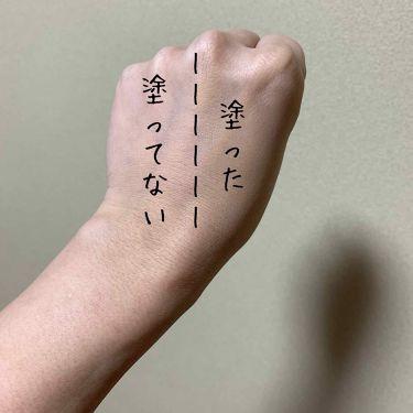 ドラマティックジェリーコンパクト/マキアージュ/クリーム・エマルジョンファンデーションを使ったクチコミ(3枚目)