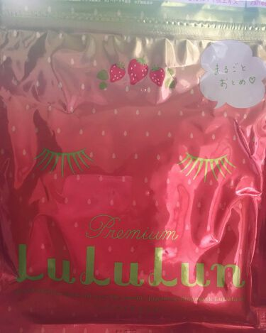 栃木のプレミアムルルルン(とちおとめの香り)/ルルルン/シートマスク・パックを使ったクチコミ(1枚目)