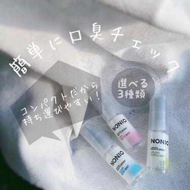 NONIO マウススプレー/NONIO/マウスウォッシュ・スプレーを使ったクチコミ(1枚目)