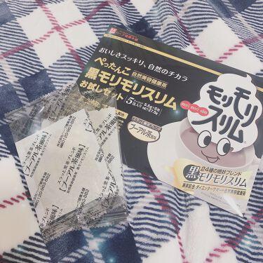ハーブ健康本舗 黒モリモリスリム(プーアル茶風味) /ハーブ健康本舗/ドリンクを使ったクチコミ(1枚目)