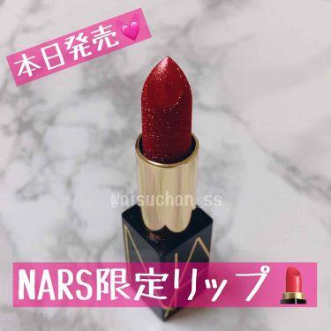 ディスコダストリップスティック/NARS/口紅を使ったクチコミ(1枚目)