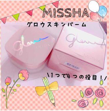 ミシャ グロウ スキンバーム/MISSHA/化粧下地を使ったクチコミ(1枚目)