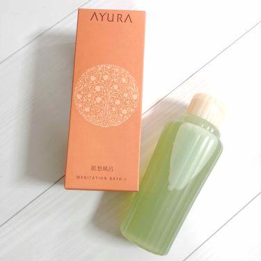 メディテーションバスα/AYURA/入浴剤 by 楓子