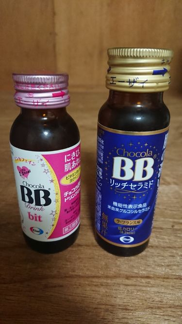 チョコラBBドリンクビット (医薬品)/チョコラBB/その他を使ったクチコミ(1枚目)