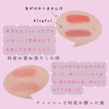 ニベア モイスチャーリップ 無香料/ニベア/リップケア・リップクリームを使ったクチコミ(3枚目)