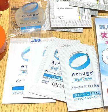 モイスチャー クリアソープ/アルージェ/洗顔石鹸を使ったクチコミ(1枚目)