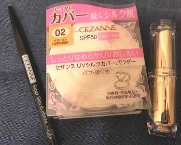 超極細芯アイブロウ/CEZANNE/アイブロウペンシルを使ったクチコミ(1枚目)