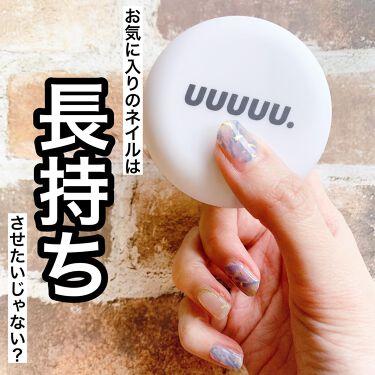 ジェルネイルシール/ohora/ネイル用品を使ったクチコミ(1枚目)