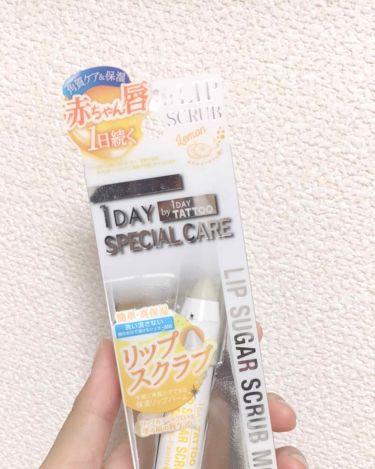 リップシュガースクラブモイスト/K-Palette/リップケア・リップクリームを使ったクチコミ(2枚目)