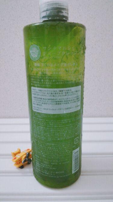 ディープクレンジング(グリーンティ)/サンタマルシェ/クレンジングジェルを使ったクチコミ(2枚目)