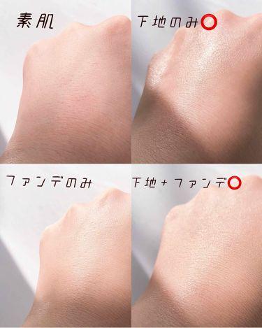 プレステップ モイストプライマー/CLIO/化粧下地を使ったクチコミ(2枚目)