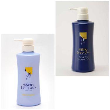 化粧水 とてもしっとりタイプ/ちふれ/化粧水を使ったクチコミ(2枚目)