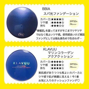 BBIA スパ光ファンデーション/sky007/その他ファンデーションを使ったクチコミ(3枚目)
