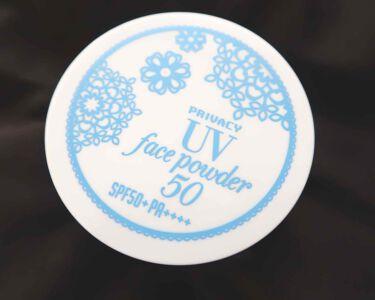 UVフェイスパウダー50 フォープラス/プライバシー/ルースパウダーを使ったクチコミ(1枚目)