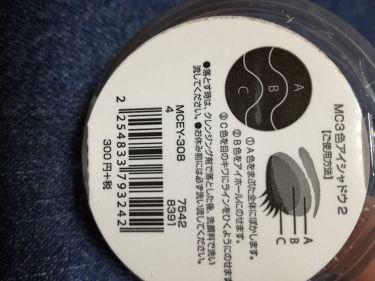 MC3色アイシャドウ2/3COINS/パウダーアイシャドウを使ったクチコミ(3枚目)