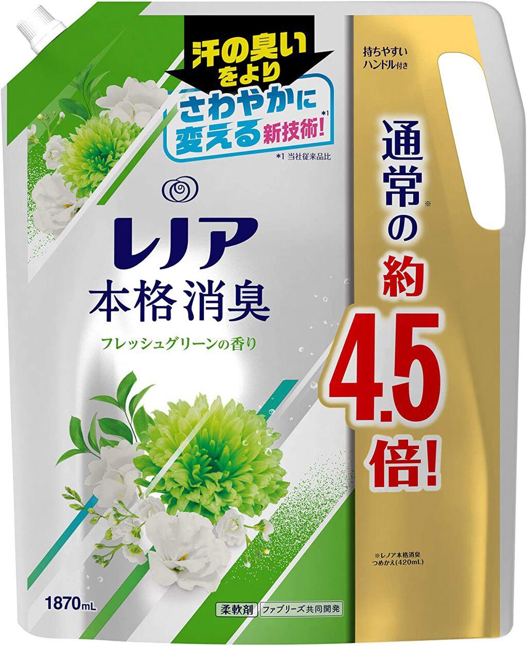 レノア本格消臭 フレッシュグリーンの香り 1870ml