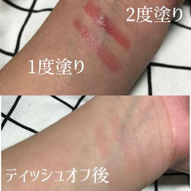 ピュア・ピュア・キッス/MAJOLICA MAJORCA/口紅を使ったクチコミ(4枚目)