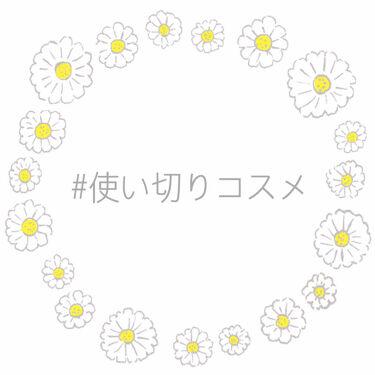 ルームディフューザー/ランドリン/その他を使ったクチコミ(1枚目)