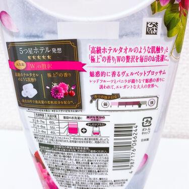 【画像付きクチコミ】■レノアハピネス夢ふわタッチアンティークローズの香りヴェルベットブロッサムの香り今回はコスメでもネイルでもなくてごめんなさい💦でも、私にとって❤️可愛い❤️を作る上で欠かせないのが「香り」なんです!それも、香水のようにわかりやすいもの...