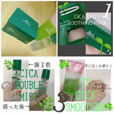 CICA DOUBLE MIST/VT Cosmetics/ミスト状化粧水を使ったクチコミ(1枚目)