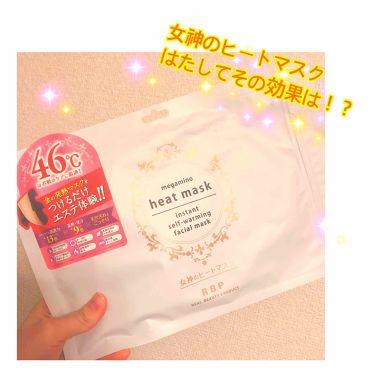 megamino heat mask/RBP/シートマスク・パックを使ったクチコミ(1枚目)