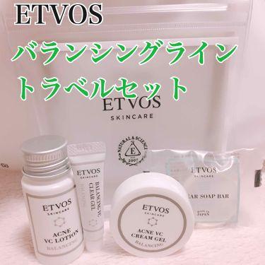 ETVOS バランシングライントラベルセット