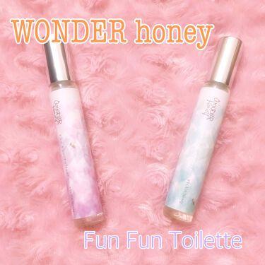 ワンダーハニー ファンファントワレ/VECUA Honey/香水(レディース)を使ったクチコミ(1枚目)