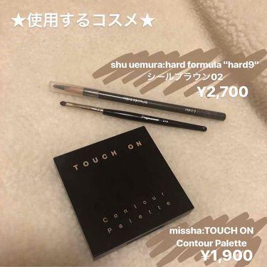 ハード フォーミュラ/shu uemura/アイブロウペンシルを使ったクチコミ(2枚目)