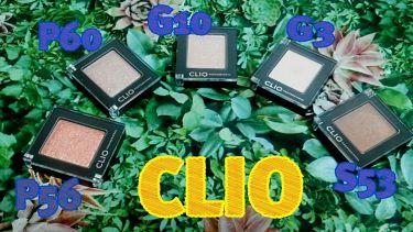 riiiさんの「CLIOプロシングルシャドウ<パウダーアイシャドウ>」を含むクチコミ