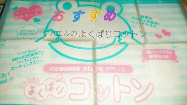 @cosme storeが作ったミカエルのよくばりコットン/@cosme store/コットンを使ったクチコミ(1枚目)