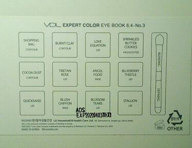 Expert Color Eye Book 6.4 /VDL/パウダーアイシャドウを使ったクチコミ(4枚目)