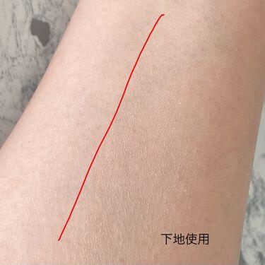 スキンナビゲートカラー/MAJOLICA MAJORCA/化粧下地を使ったクチコミ(5枚目)