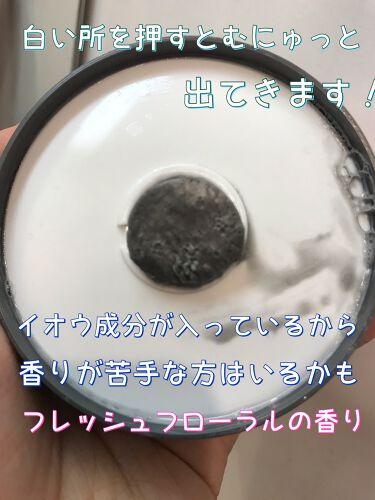 ロゼット洗顔パスタ ブラックパール/ロゼット/洗顔フォームを使ったクチコミ(3枚目)