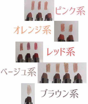 口紅(詰替用)/ちふれ/口紅を使ったクチコミ(4枚目)
